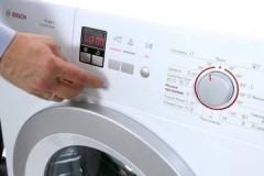 Несложная инструкция, как сбросить ошибку на стиральной машине Bosch