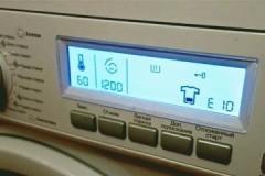 Что означает ошибка Е10 стиральной машины Электролюкс, как ее устранить?