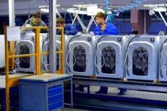 Полезная информация о странах-производителях стиральных машин Атлант