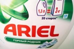 Для какого белья предназначен порошок, гель и капсулы Ариэль «Горный родник»?