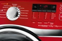 Рейтинг стиральных машин Samsung с сушкой, их плюсы и минусы, цена, отзывы покупателей