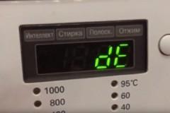 Почему стиральная машина Самсунг выдает код ошибки de и как с этим справиться?