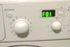 Что означает ошибка F01 стиральной машины Индезит, как устранить поломку?