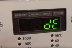 Что делать, если стиральная машина LG показывает ошибку DE?