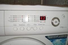 Как расшифровывается ошибка E2 стиральной машины Бош, как обнаружить неполадку и устранить ее?