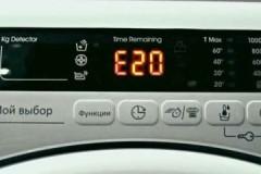 Почему возникает и как устранить ошибку Е20 в стиральной машине Электролюкс?