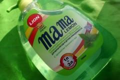 Обзор средств для мытья посуды Мама Лимон: достоинства и недостатки, стоимость, мнения покупателей