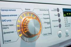 Подробный разбор режимов работы стиральной машины-автомат LG