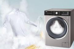 Обзор стиральных машин LG с функцией обработки паром с характеристиками, отзывами и ценами