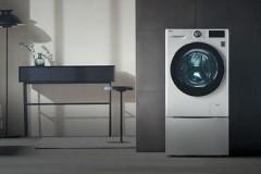 Обзор узких стиральных машин LG: габариты, характеристики, цены, отзывы покупателей