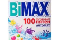 Обзор стирального средства Бимакс «100 пятен»: как применять, сколько стоит, мнения потребителей