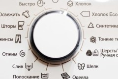 Какие режимы предусмотрены в стиральных машинах Самсунг, как их правильно использовать?