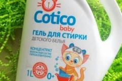 Обзор геля для стирки детского белья Cotico: плюсы и минусы, стоимость, отзывы покупателей