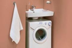 Имеет значение, или каких размеров бывают стиральные машины LG
