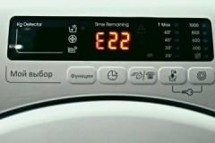 Как расшифровать ошибку Е22 в стиральной машине Candy, найти поломку и устранить ее?
