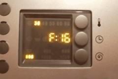 Что означает ошибка F16 (E16) на стиральной машине Bosch и как ее устранить?