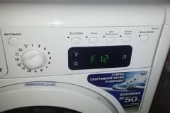 Как расшифровывается ошибка F12 на стиральной машине Индезит, как решить проблему?