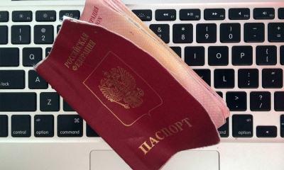 Можно ли обменять грязный паспорт