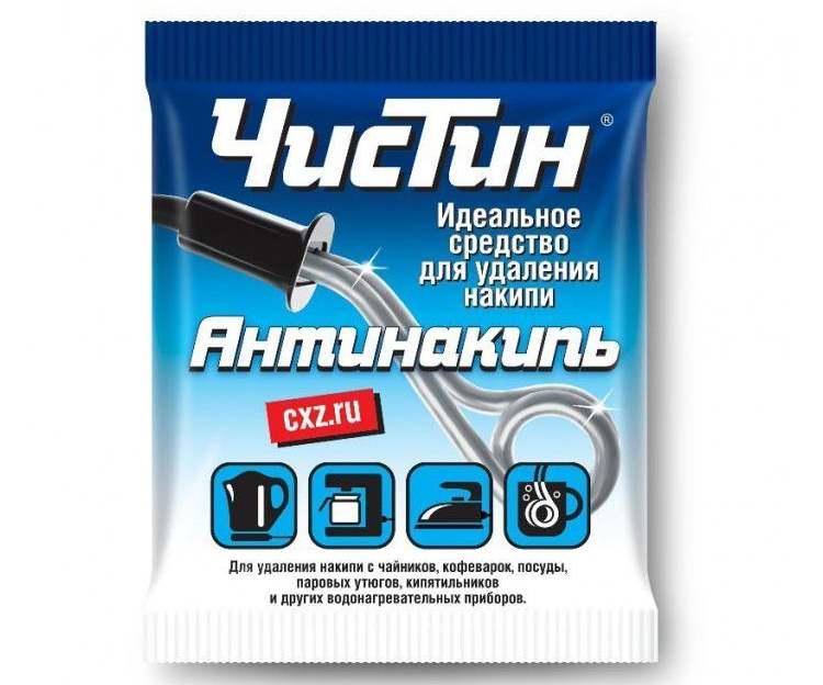 foto18725 7 - Народные средства для чистки кастрюль