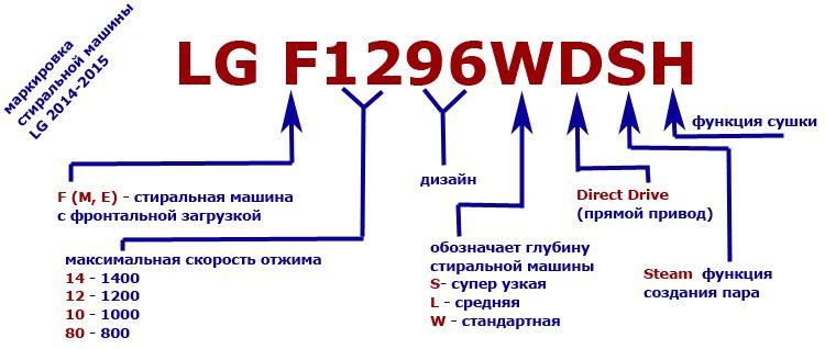 foto38899-6