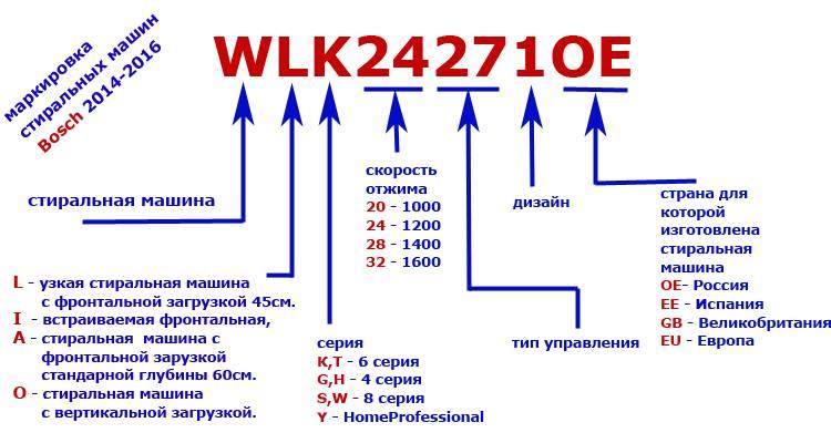 foto42158-7